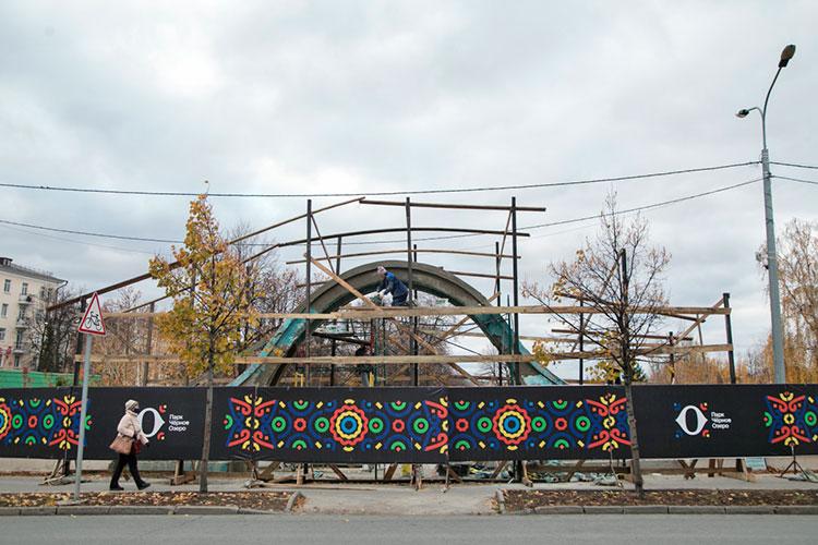 Парк «Черное озеро» — объект культурного наследия регионального значения. Последние несколько лет в парке продолжается реконструкция