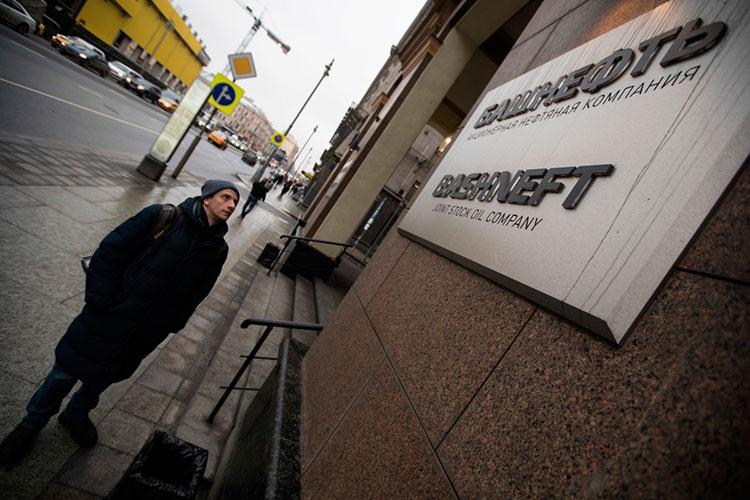 Совет директоров «Башнефти» на прошлой неделе рекомендовал не выплачивать дивиденды на обыкновенные акции, а на привилегированные акции выплатить по 10 копеек из не распределенной прибыли прошлых лет
