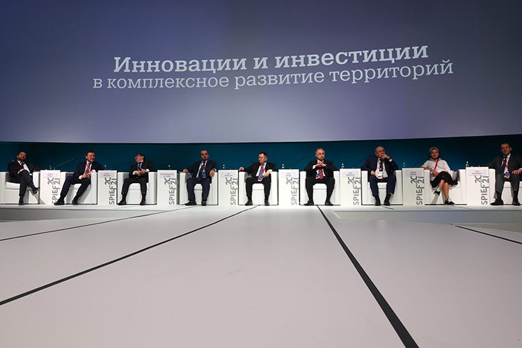 «Сетевые организации уже вовлечены вподготовку иреализацию программ,— сказал Файзуллин. —Без этого невозможно. Инвестор должен понимать, что вопрос решен»