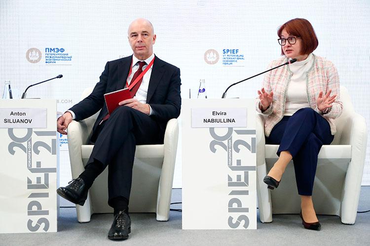 ЦБ точно не будет в ближайшее время рассматривать снижение ключевой ставки, прямо заявила председатель банка России Эльвира Набиуллина