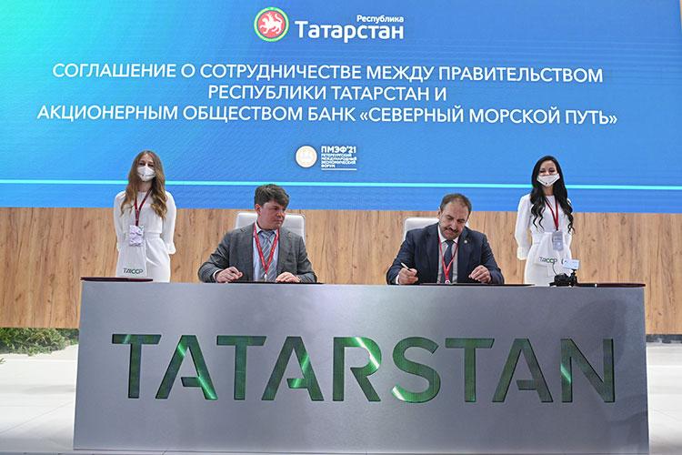 Татарстану второй день форума принесряд соглашений ипереговоров