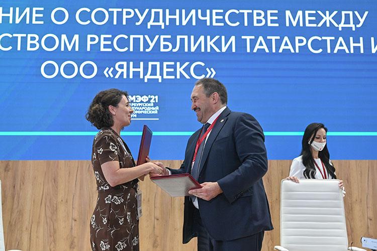 Татарстан заключил соглашение с«Яндексом»— компания планируетсделать озвучку навигации в«Яндекс.Картах» нататарском языке