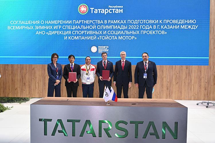Под вечер АНО «Дирекция спортивных исоциальных проектов» договориласьсToyota Russia опартнерстве врамках подготовки кпроведению Всемирных зимних игр специальной олимпиады 2022 года