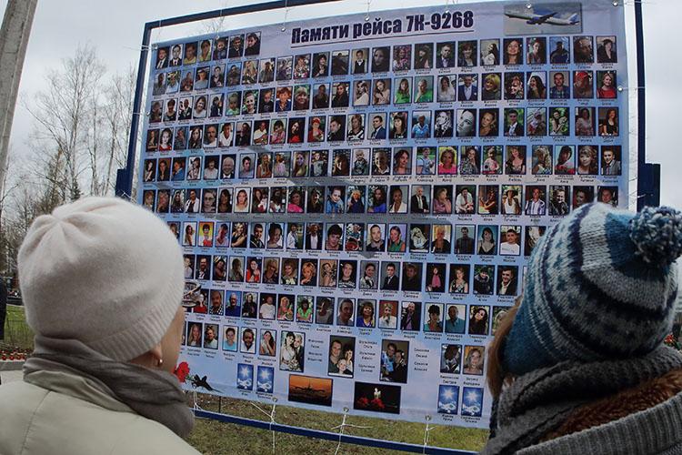 Официальный Каир так инепризнал теракт 2015 года терактом, непризнал вину, что допустил эту трагедию. Изначально Египет считал, что произошло авиапроисшествие. Как мыпомним, впохожей ситуации лидер Турции нашел силы извиниться, хотя инесколько витиевато. Все вопросы были сняты