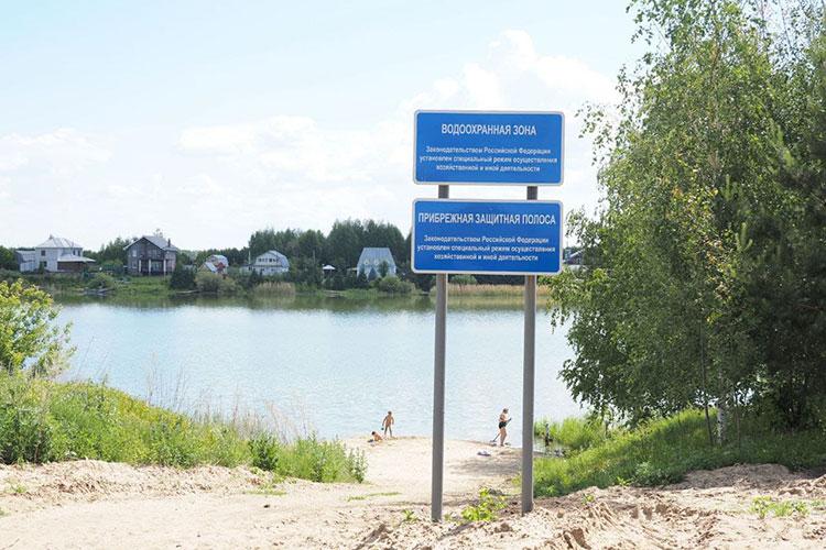 Архиерейское озеро (или Тарлашинское) считается одним изсамых крупных карстовых озер Татарстана