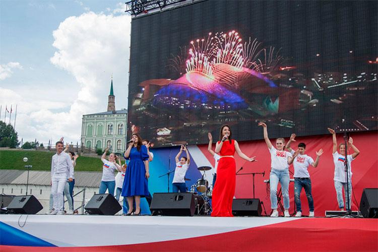 День России 12июня город отметит тоже снациональным колоритом