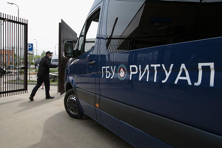 Пообщему числу умерших вапреле Татарстан занял четвертое место среди регионов Приволжского федерального округа, апоувеличению этого показателя— второе (плюс 14,6%)