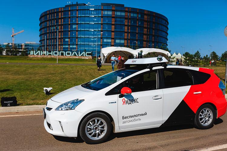 «Сегодня в Иннополисе около тысячи автомобилей, в городе ездят 3 электромобиля, 6 беспилотников «Яндекса», но это в основном Hyundai и Toyota»