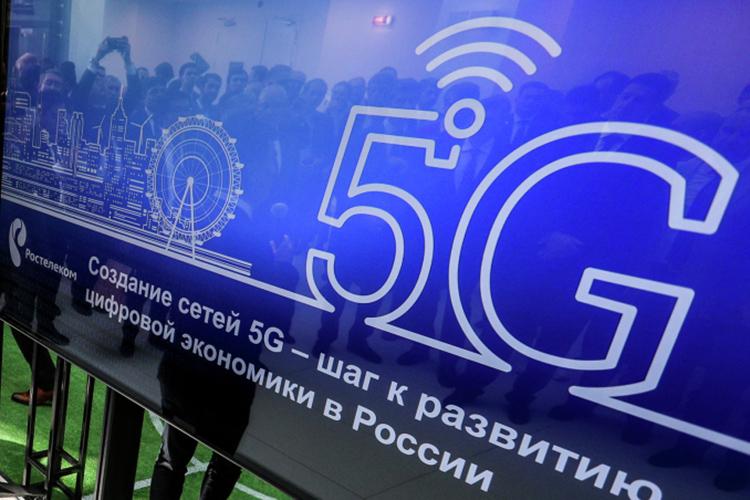 Накануне Tele2 официально объявила озапуске первой вРоссии зоны 5G наинфраструктурном объекте— имстал казанский метрополитен. Сверхскоростной интернет наоборудовании Nokia теперь доступен навсех станциях