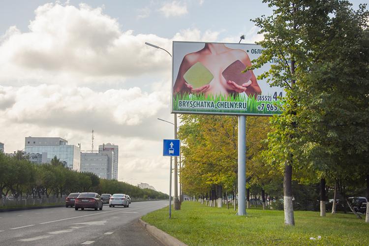 Вбездействии УФАС подозревает исполком Челнов ипри выдачи разрешений нарекламные баннеры. Как выяснили вантимонопольном органе, всего обозначено 887 точек для рекламных баннеров