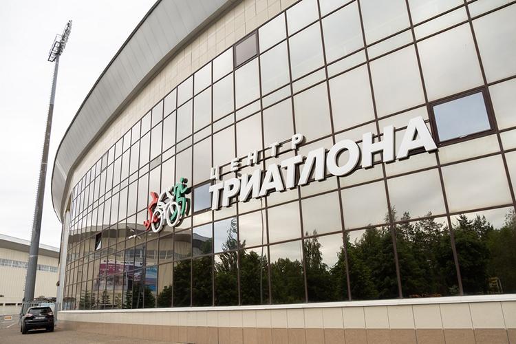 На базе Центрального стадиона работает Центр триатлона, где дети могут заниматься бесплатно