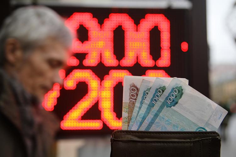 «Ненадо воевать сдолларом. Это все-таки международная мировая валюта инельзя пилить сук, накотором сидим»
