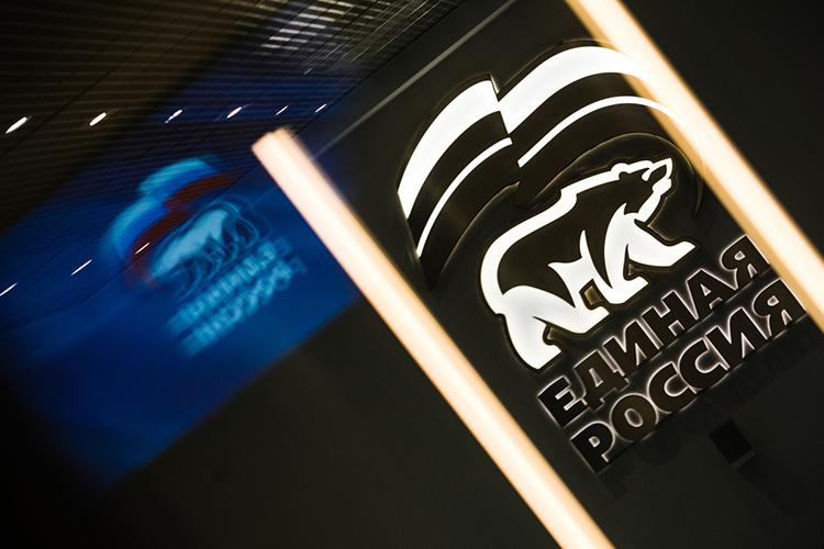 «Данные ВЦИОМа иФОМа показывают, что после праймериз рейтинг «Единой России» вырос на1 процент»