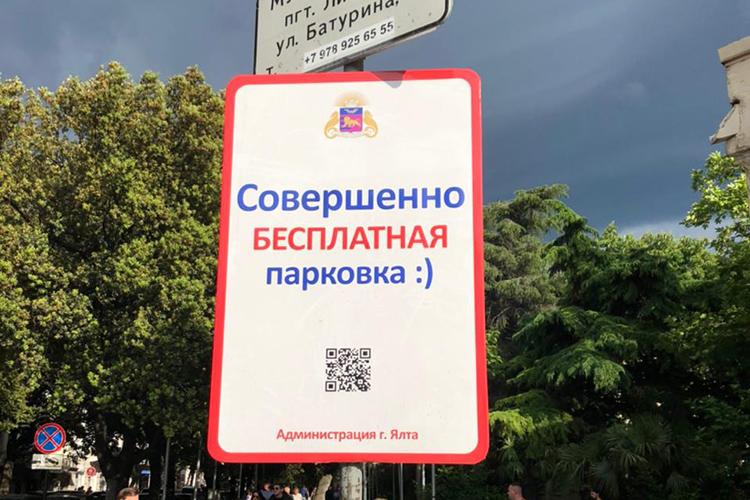 Сложно назвать Крым дорогим. Хотя, как рассказал один изнаших таксистов, те, кто приезжает издругих регионов,онназвал Ростов, Воронеж, все-таки отмечают дороговизну республики