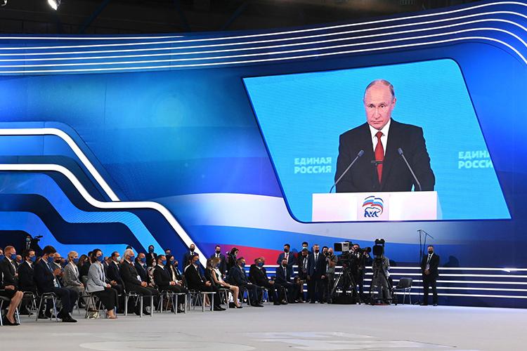 Глава государства назвал «Единую Россию» партией «социальной направленности», ивыступил сновым набором мер, которые должны повысить качество жизни россиян