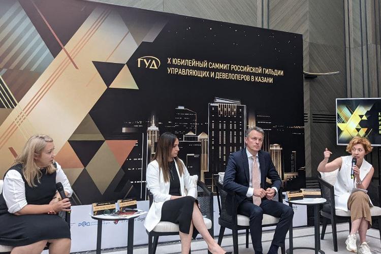Ежегодный саммит Российской гильдии управляющих идевелоперов (РГУД) собрал вКазани представителей рынка жилой икоммерческой недвижимости Татарстана иближайших регионов