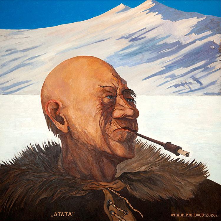 «Я, например, 5 лет жил наЧукотке, собирал творческий материал для цикла «Жизнь ибыт народов Севера». Итам есть портрет Ататы»