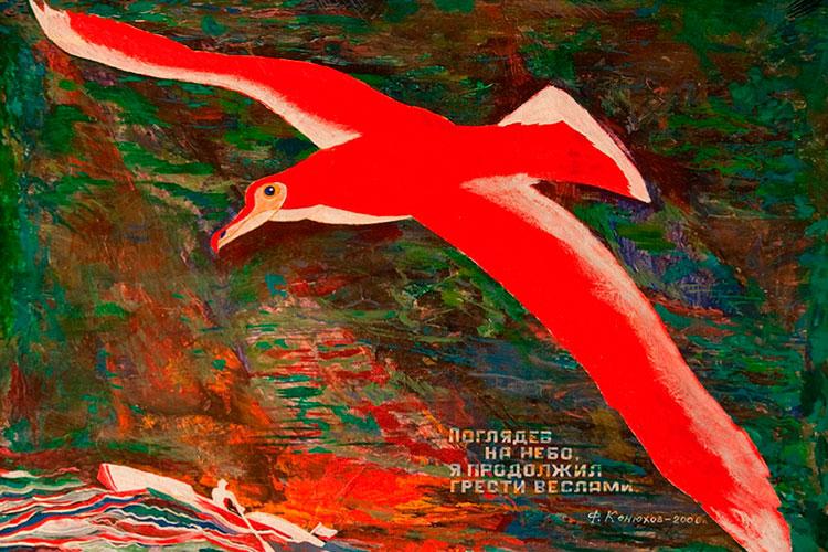 Красная чайка