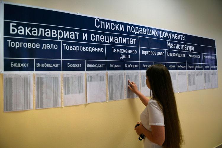 Принимать абитуру вэтом году будет 44 вуза иихфилиалы. Лидерами поколичеству бюджетных мест являются КФУ, КНИТУ (КХТИ),КНИТУ (КАИ), Казанский энергетический университет