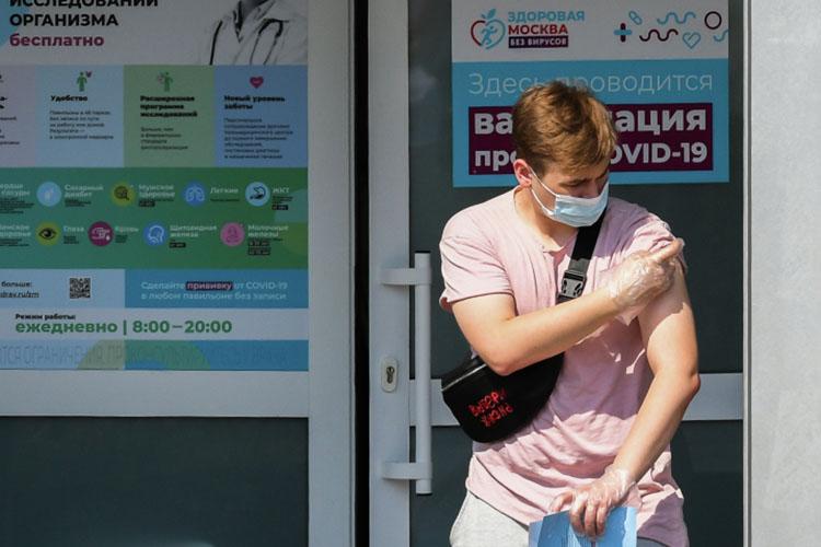 Ниодна изстран незастрахована отухудшения ситуации, илучше неограничиваться ПЦР-тестом, асделать прививку, хотябы первым компонентом
