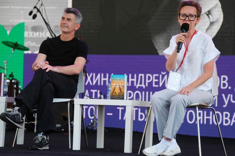 Гузель Яхина присутствовала на дискуссии «Неисторический роман: как писать о прошлом» вместе с писателем Андреем Рубановым