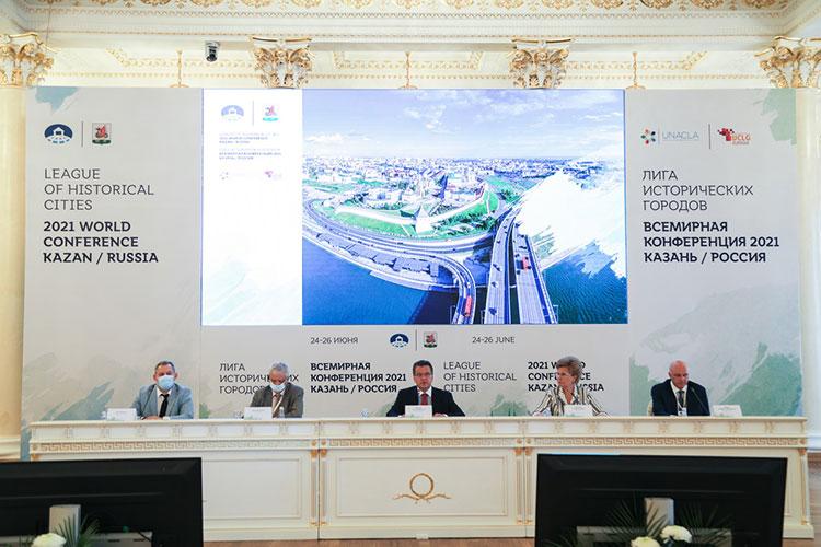 Впервые завсю историю работы Лиги исторических городов всемирная конференция проходит вРоссии
