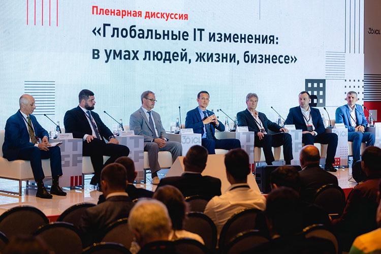 Ключевой сессией форума стало пленарное заседание напоказательную тему «Глобальные ИТ-изменения: вумах людей, жизни. бизнесе»