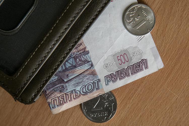 Разброс цен вКазани примерно следующий: от500 до3,5тыс. рублей заодну зону. Шейно-воротниковая, например, всреднем обойдется в450–600 рублей вклиниках