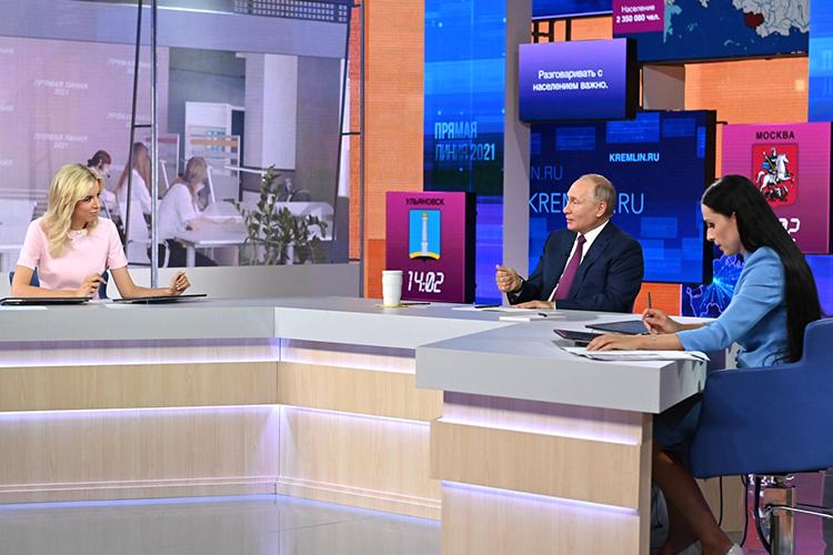 Общение спрезидентом началось свопросаотжурналисток встудии –Наили Аскер-заде иЕкатерины Березовской (слева). Они попросили обозначить границы ряда самых обсуждаемых явлений