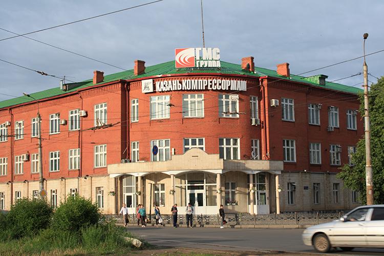 Выручка АО«Казанькомпрессормаш» (ККМ) выросла на33% дорекордных 12,56млрд рублей в2020 году, следует изгодовой бухотчетности предприятия