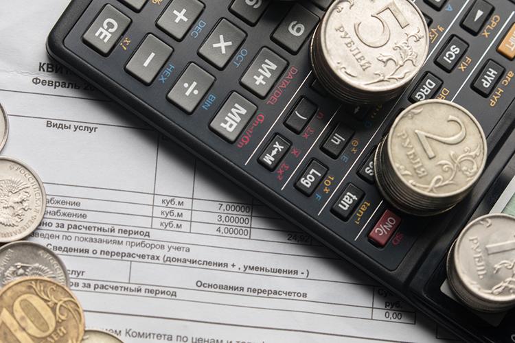 ВТатарстане средний индекс изменения размера платы закоммуналку с1июля 2021 года составляет 4,4%, фактическоеже значение поитогам тарифной кампании 2021 года— 4,28%