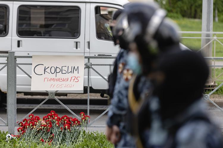 Уголовное дело пофакту трагедии вгимназии №175 расследует целая группа следователей СКРоссии