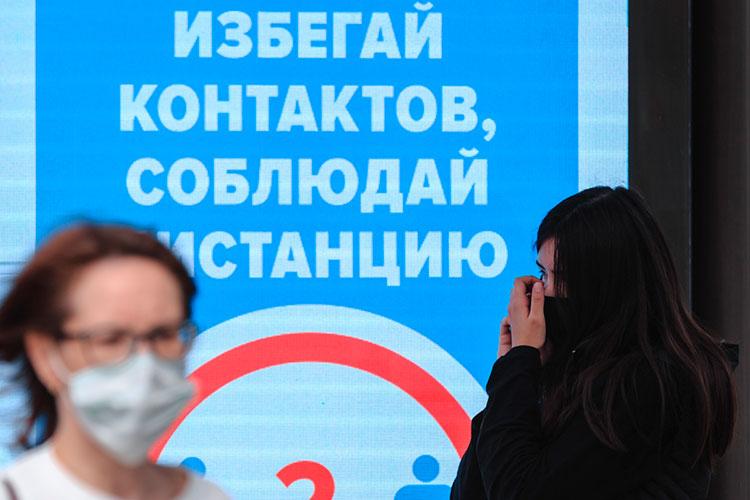 Президент РТ выразил озабоченность увеличением числа заболевших, призвал не расслабляться и жестко наказывать нарушителей антиковидных правил