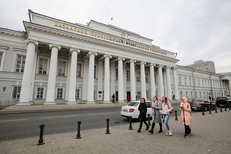 «Для Татарстана такое количество бюджетных мест означает, что вузы республики хорошо себя показали»