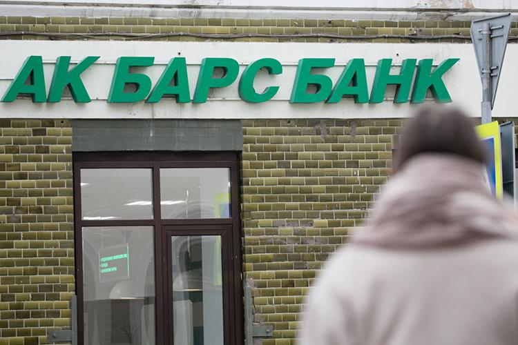 Процентные доходы ПАО «АкБарс» банк впервом квартале 2021 года снизились на7% до7,45млрд рублей с8,04млрд рублей