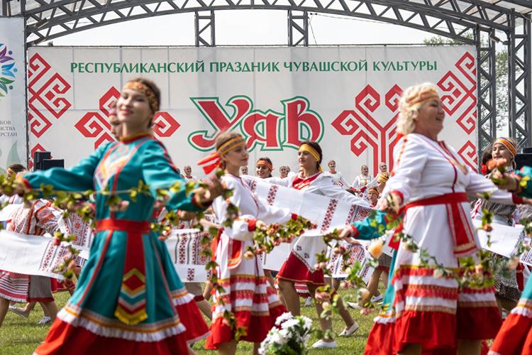 Уяв— древний праздник чувашской культуры, проходящий поокончании посевных работ. Воснове его лежит обращение ксилам природы спросьбой обогатом урожае, обильном дожде