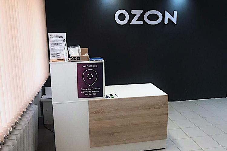 OZON разрешает через свои ПВЗ выдавать посылки других маркетплейсов илогистических операторов— при условии, что ихреклама будет расположены ненафасаде, авнутри помещения