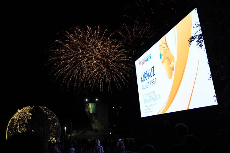 Фестиваль прогремел навсю Россию, оставив много ярких впечатлений