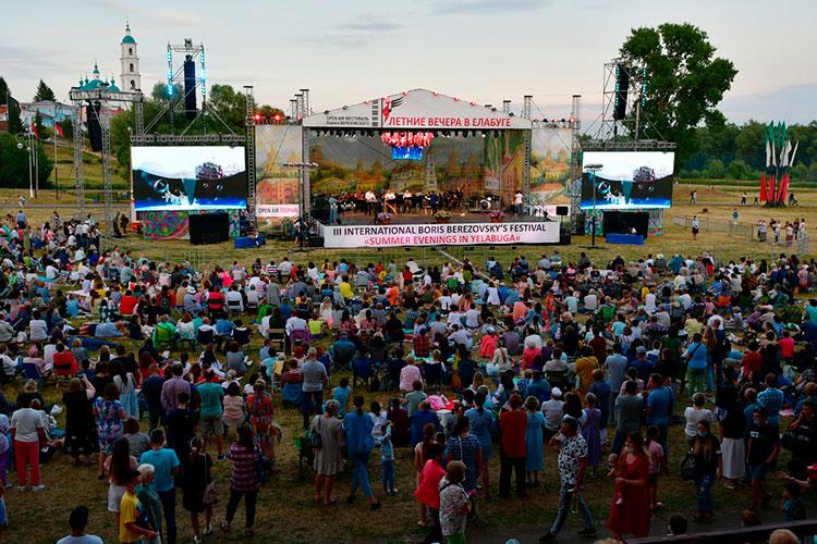 До конца нынешнего уик-энда в Татарстане будет проходить уже в третий раз международный музыкальный фестиваль «Летние вечера в Елабуге»