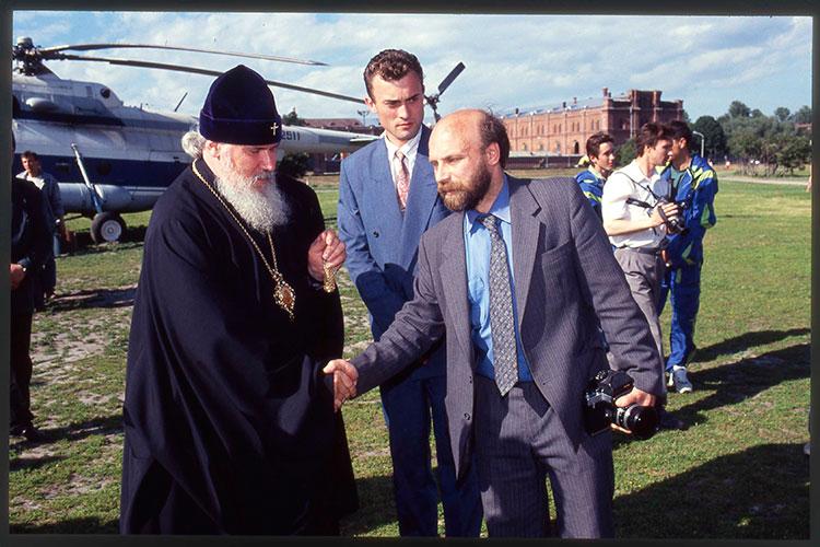 Владимир Соловьев и патриарх Алексий II. Санкт-Петербург, Петропавловская крепость, 1994 год