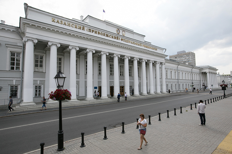 «Казань была иостается городом сбольшим научным потенциалом. Десятки имен казанских ученых навсегда вошли висторию, ихвклад внауку ценят вовсем мире»