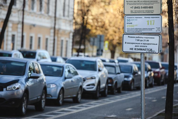 «Очень развился автомобильный туризм. Ввыходные вцентре Казани парковка бесплатная, так что это также дополнительный комфорт»