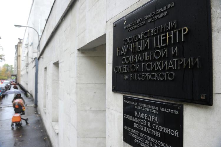 Впресс-службе научного центра им.Сербского назапрос «БИЗНЕС Online» спросьбой подтвердить информацию, появившуюся в«Газете ОНК», ответили ссылкой нафедеральный закон, который запрещает имразглашать сведения экспертизы