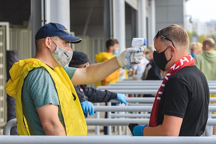 Зрителям необходимо строго соблюдать все санитарные нормы. Клуб просит болельщиков заранее прийти на игру для замера температуры. На протяжении всего матча необходимо носить маску