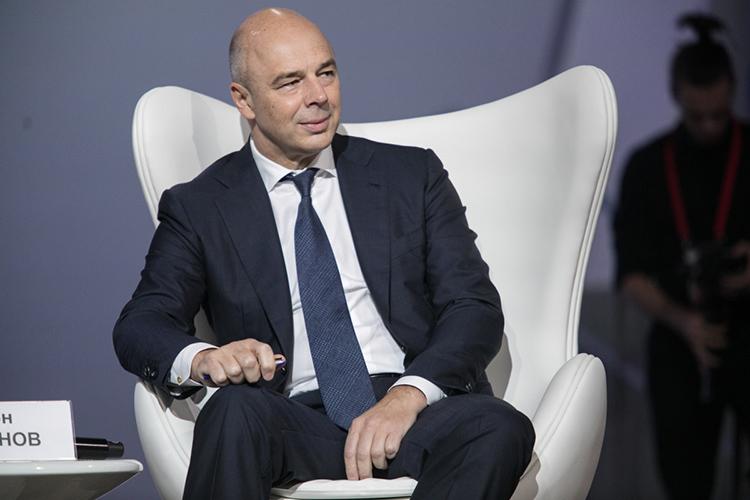 Отставка Силуанова будет означать ослабление позиций Набиуллиной, которую планово заменят в2022 году, так как она препятствует инвестициям вреальный сектор экономики