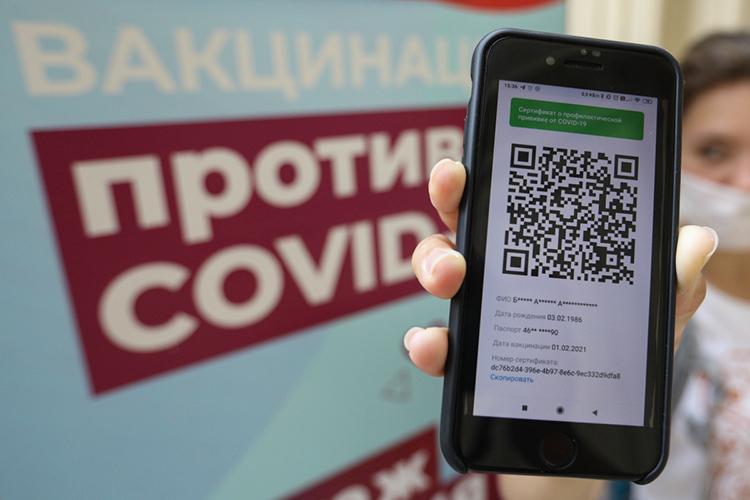 Внезапная отмена QR-кодов вМоскве стала также одной изгорячих тем для обсуждения нанеделе