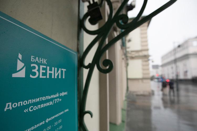 Яблоком раздора между «Зенитом» иШишкиной является нетолько марийский автобизнес. Вчисле «личных проектов» бывшего первого зампреда, прокредитованных банком, «Зенит» называет также строительную компанию«Тат иммобилен» иторговую«Вертикаль»