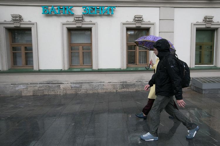 Конфликт между бывшими инынешними акционерами «Зенита» начался в2020 году, когдаШишкина иряд миноритариев банка решили продать свои пакеты акций текущему мажоритарному владельцу— «Татнефти»