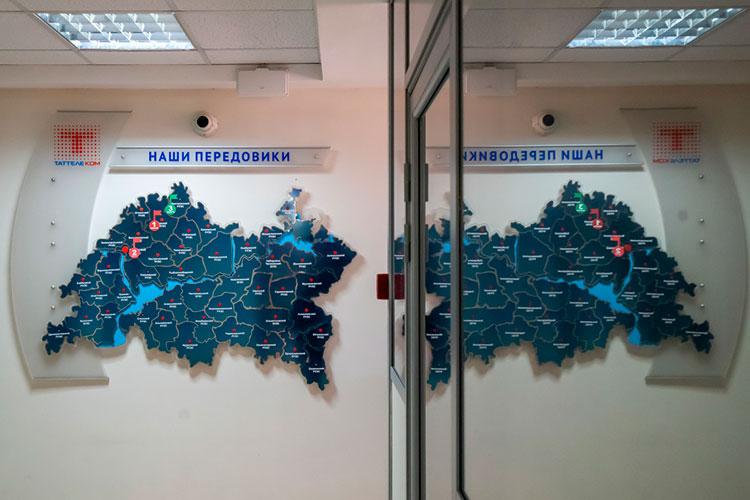 ПАО «Таттелеком»— республиканская компания, 87,21% акций принадлежит Республике Татарстан влице АО«Связьинвестнефтехим»