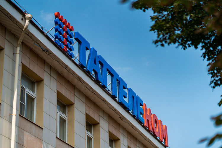 «Таттелеком» подчеркивает, что готов рассмотреть вопрос приведения условий договора с ЗАО «Телеком 21» к нормативному уровню, определенному Госкомитетом РТ по тарифам, а также компенсации ранее недополученных доходов